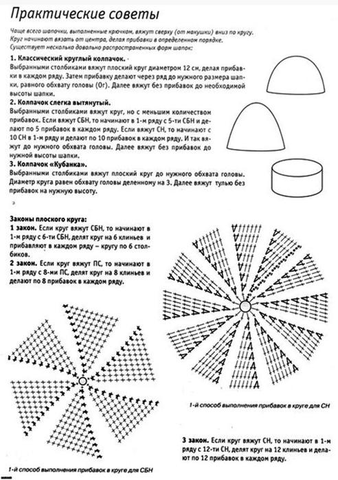 kru4ok_519-346 (492x700, 198Kb)