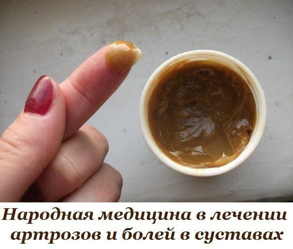 2749438_Narodnii_recept_ot_artrozov_i_bolei_v_systavah (604x513, 53Kb)