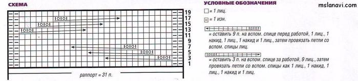 iVrFHzm6wOg (700x159, 121Kb)