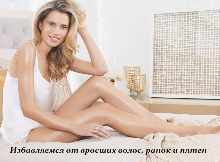 2749438_Izbavlyaemsya_ot_vrosshih_volos_ranok_i_pyaten (700x516, 456Kb)