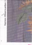 Превью Вышиванка 108 (8)_Страница_33 (501x700, 516Kb)