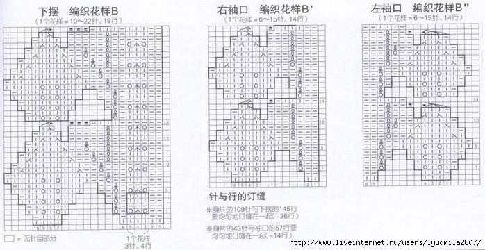 7-59 (700x360, 172Kb)