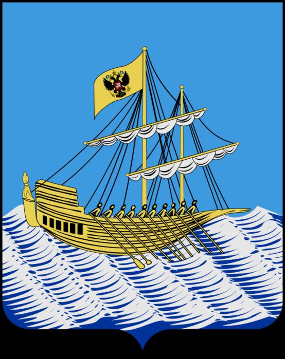 kostroma_gerb (554x700, 302Kb)