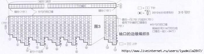18-93- (700x187, 74Kb)