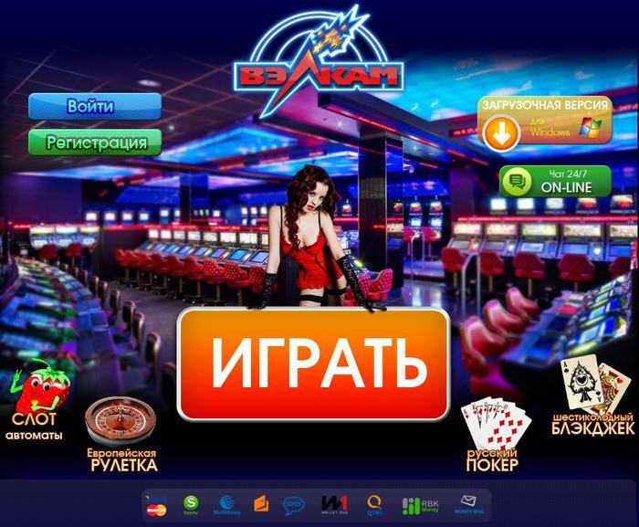 "alt=""Разбуди Вулкан Удачи – игровые автоматы бесплатно и без регистрации!""/2835299_Razbydi_Vylkan_Ydachi__igrovie_avtomati_besplatno_i_bez_registracii (700x577, 75Kb)"