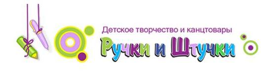 1481219639_Bezuymyannuyy (543x149, 10Kb)