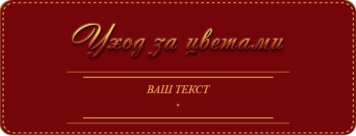 aramat_0D0A08 (700x268, 89Kb)