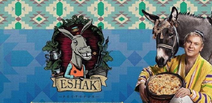 eshak (700x341, 290Kb)