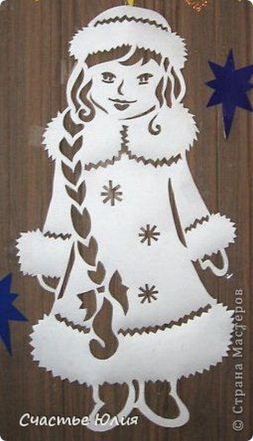 Новогодние украшение своими руками из бумаги схемы фото 188