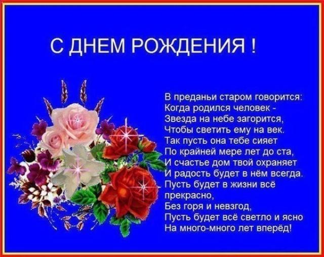 132801508_139378755267757551[1] (640x508, 109Kb)