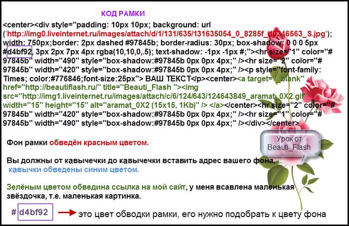 aramat_0D0A016 (700x455, 434Kb)