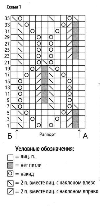 3925311_Pylover_bolshoi_razmer_3 (322x662, 50Kb)