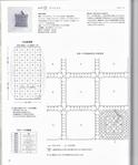 Превью Безымянный6 (582x700, 340Kb)