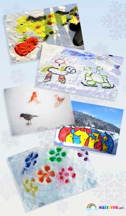 рисунки на  снегу1 (406x700, 296Kb)