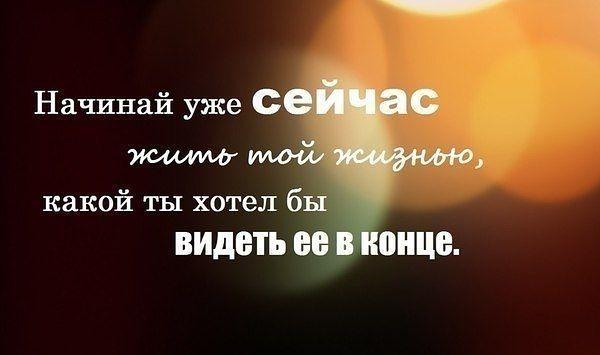 4239794_98631823_mudroe_zhizn_put (600x355, 81Kb)