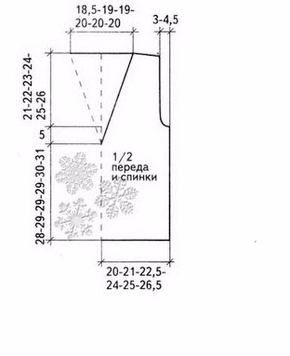 1406013914_vykroyka-letnego-topa-s-vorotom-homutom (569x700, 108Kb)