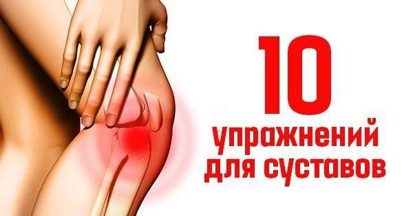 2749438_10_yprajnenii_dlya_systavov (600x315, 32Kb)