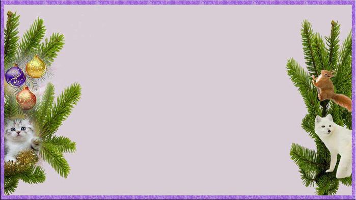 126174947_NOVOGODNYAYA_4 (700x393, 177Kb)