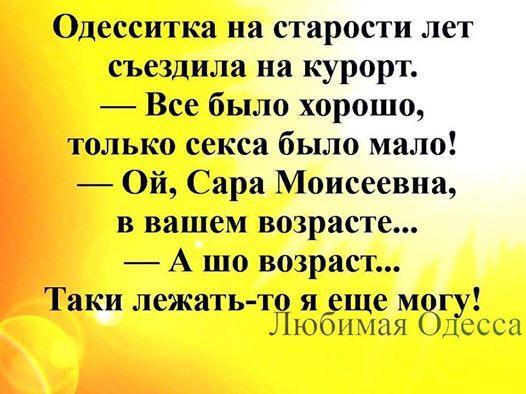 3821971_sara_s_otdiha (526x394, 41Kb)
