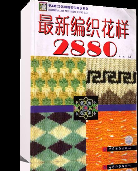 3726595_newproject_1_ (443x551, 423Kb)