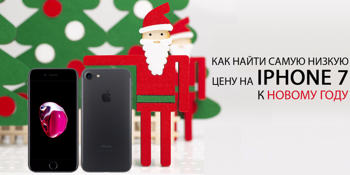 iphone (700x350, 179Kb)