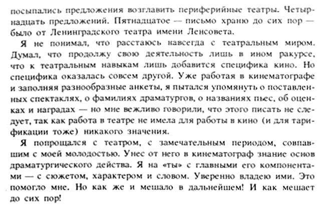 5289008_mikaelyanknijka2 (641x422, 63Kb)