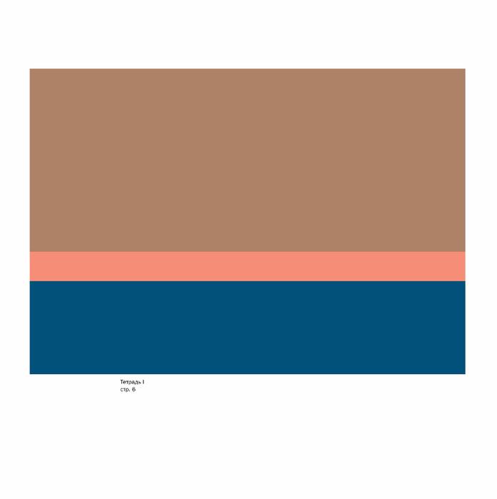 0046 (696x700, 24Kb)