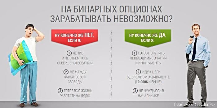 3925073_Glavnaya1 (700x347, 149Kb)