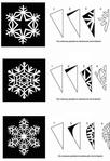 Превью вырезаем снежинки 2Р° (414x604, 109Kb)