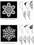 Превью вырезаем снежинки 4 (460x604, 133Kb)