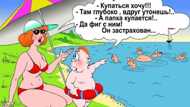 3085196_24anekdot_ru_99 (640x360, 102Kb)