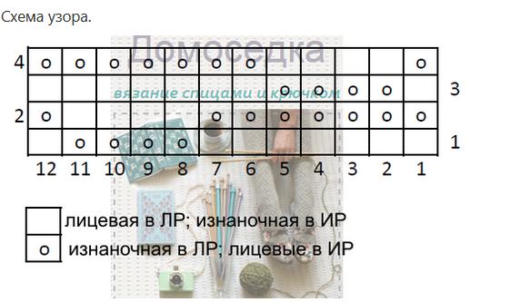 Fiksavimas.PNG1 (583x333, 211Kb)