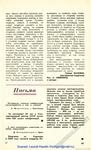 Превью page0071 (424x700, 225Kb)