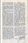 Превью page0064 (459x700, 248Kb)