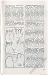 Превью page0062 (445x700, 214Kb)