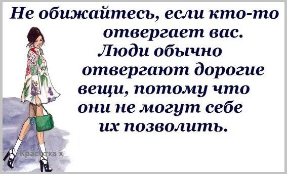 1494878_Q466 (567x344, 49Kb)