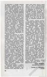Превью page0084 (434x700, 234Kb)