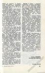 Превью page0069 (426x700, 227Kb)