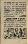 Превью page0077 (450x700, 294Kb)