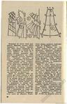 Превью page0073 (450x700, 277Kb)