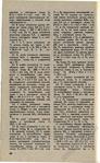 Превью page0071 (431x700, 285Kb)