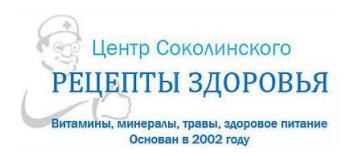 центр Соколинского1 (352x153, 67Kb)