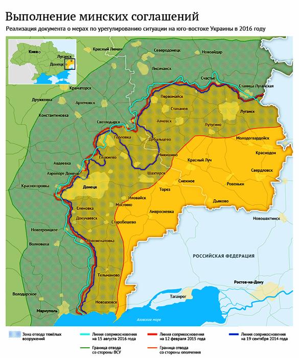 ДНР И ЛНР (585x700, 607Kb)