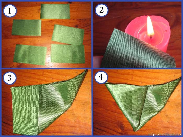 Как сделать из листья из ленты своими руками