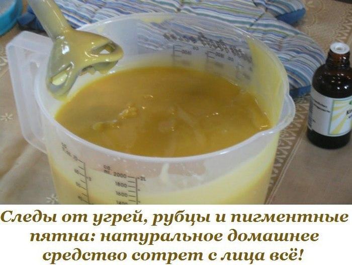 2749438_Ybiraem_sledi_ot_ygrei_rybci_i_pigmentnie_pyatna__recept (700x528, 68Kb)