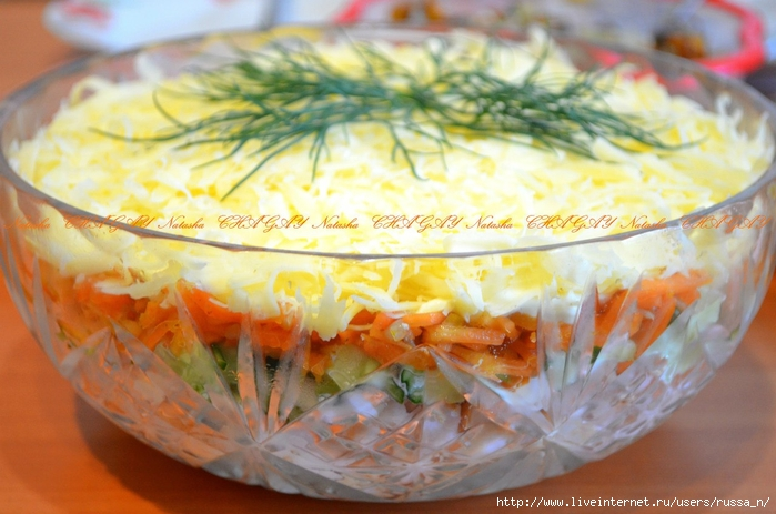 Салат с курицей и с корейской морковкой и сыром