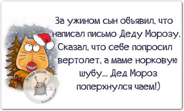 5672049_1419786256_frazochki22 (604x367, 49Kb)