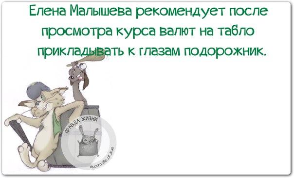 5672049_1419786285_frazochki15 (604x367, 35Kb)