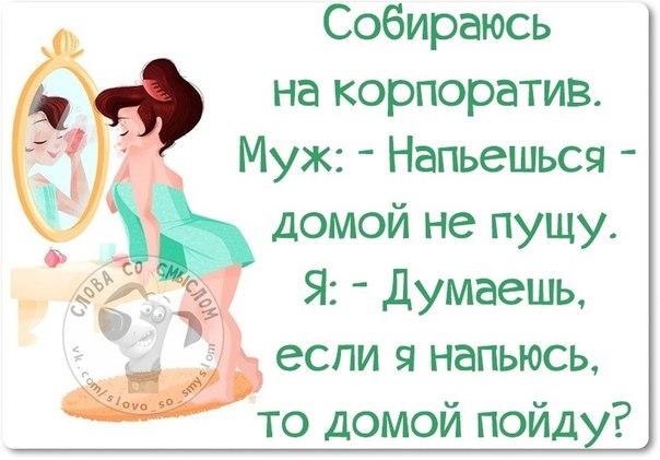 5672049_1419786298_frazochki21 (604x421, 50Kb)