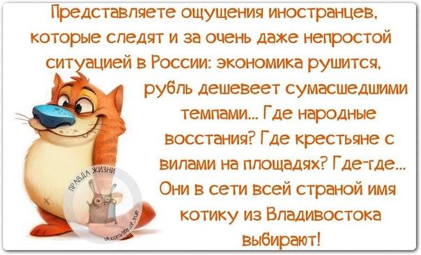 5672049_1419786306_frazochki10 (604x367, 61Kb)